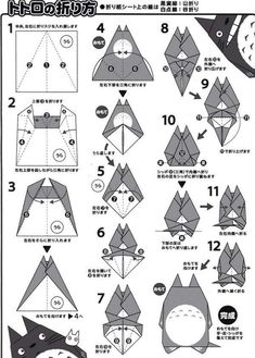 ImageFind images and videos about totoro, origami and Hayao Miyazaki on We Heart It - the app to get lost in what you love. Origami Totoro, Instruções Origami, Origami And Kirigami, Oragami, Origami Ideas, Heart Origami, Origami Table, Origami Envelope, Origami Folding