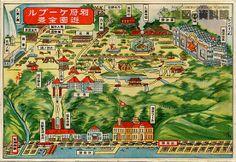 オールド観光案内図/大分県