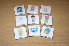Κάρτες πρωινών και βραδινών δραστηριοτήτων [για εκτύπωση] - Aspa Online
