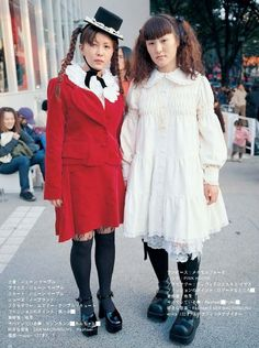 F Yeah Lolita: Very Old School Lolita: The fashion in the 90's, 80's, and 70's