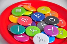 Korean Button Fridge Magnet Set by amepix on Etsy, $16.00