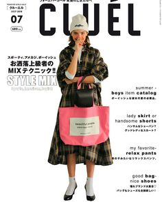 "CLUÉLmagazine on Instagram: ""CLUÉL vol.39  STYLE MIX お洒落上級者のMIXテクニック!! . . .…"" Summer Boy, Best Bags, Boyish, Shirtdress, Beautiful People, Handsome, Shorts, Pink, Instagram"