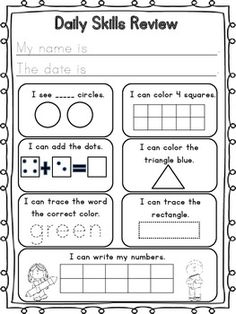 "{FREEBIE SNEAK PEEK} KINDERGARTEN DAILY SKILLS & REVIEW-COMMON CORE ALIGNED. Be sure to ""FOLLOW"" my Teachers Pay Teachers store to receive notices of new FREEBIES, sales, and products."
