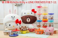 Hello Kitty x Line friends campaign in Taiwan 2016 ♪(*^^)o∀*∀o(^^*)♪