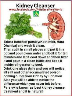 At Herbal Hills, kidney care is considered to have diuretic properties and may help to flush out Kidney stone & and helps to regulate urinary tract functions.  Interesting...nice to know