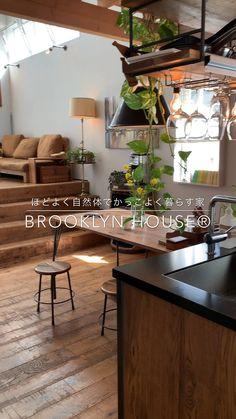 Room Interior, Interior And Exterior, Interior Design, Brooklyn House, Lifehacks, Vintage Kitchen, Kitchen Design, New Homes, Rooms