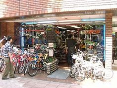 Bike Rentals and Cycle Shops - Cycle Tokyo ! Cycle Shop, Tokyo, Cycling, Street View, Bike, Classic, Shopping, Bicycle, Derby