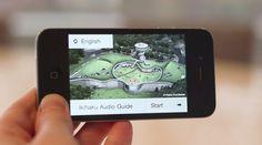 Ikihaku Museum Guide (iOS)