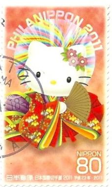 hello kitty postage stamp | Recent Photos The Commons Getty Collection Galleries World Map App ...