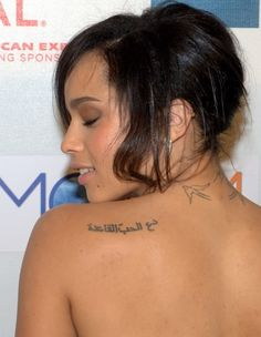 29 Beautiful Arabic Tattoos to Redefine Your Style | http://www.barneyfrank.net/29-beautiful-arabic-tattoos-redefine-style/