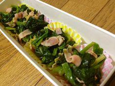 お弁当♡冷凍保存 ほうれん草のソテー Spinach sautéed with bacon