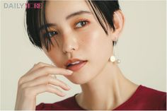Pin on 比留川游 Beauty Make Up, My Beauty, Hair Beauty, Eye Make, How To Make Hair, Short Hair Cuts, Short Hair Styles, Geometric Nail Art, Hair Arrange