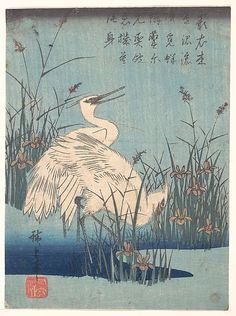 Utagawa Hiroshige (Japanese, 1797–1858). Egret in Iris and Grasses, ca. 1837. Edo period (1615–1868). Japan. The Metropolitan Museum of Art, New York. Purchase, Joseph Pulitzer Bequest, 1918 (JP248) #iris #flower