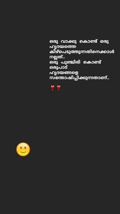 Straight From The Heart, Love Quotes, Inspirational Quotes, Malayalam Quotes, Good Thoughts, Happy Life, Relationship Quotes, Literature, Literatura