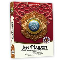 An Nabawi - Red