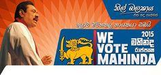 We Vote Mahindra