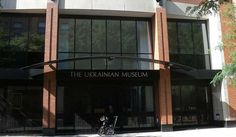 Get more information about the Ukrainian Museum (East Village) on Hostelman.com #United #States #museum #travel #destinations #tips #packing #ideas #budget #trips