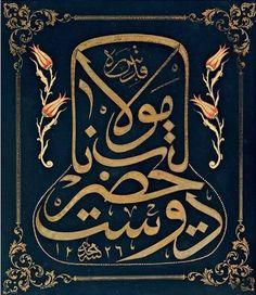 """Mehmet Mecdi"" Ketebeli Hicri 1226 (1811) ""Ya Hazret-i Mevlana, Dost"":"