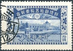 Japan - 50 Jahre Post kpl., gestempelt feinst    Automatically generated translation:  50 years post complete, used very fine    Dealer  Karl Pfankuch & Co    Auction  Minimum Bid:  80.00EURO