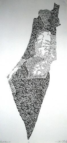 The map of Palestine is depicted in calligraphy of Surah 85 (Al-Buruj), showing the different borders as they have changed over time due to Israeli occupation and illegal settlements. Palestine Map, Palestine History, Islamic Calligraphy, Calligraphy Art, Constellations, Inspiration Art, Palestinian Embroidery, Art And Architecture, Mosque Architecture