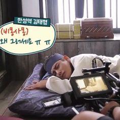 Sleepy baby in Hwarang. ^-^ 2/2 //// D'awwww! ^~^