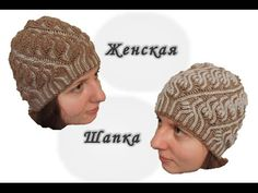 Женская шапка в технике Бриошь спицами // Brioche Stitch  //  Women's ha...