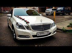 wedding day jordan car business mercedes E-klass www.j-cb.ru