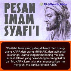 Reminder Quotes, Self Reminder, Me Quotes, Motivational Quotes, Doa Islam, Allah Islam, Islam Quran, Islamic Qoutes, Islamic Inspirational Quotes