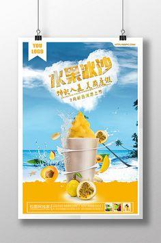 Áp phích quảng cáo mẫu cát đá trái cây#pikbest#templates Mango Sorbet, Mango Fruit, Fresh Fruit, Fruit Juice, Debit Card Design, Food Poster Design, Fruit Shop, Green Organics, Web Banner Design