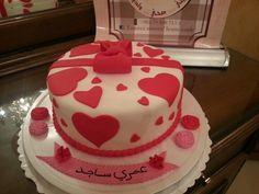 Special love cake https://m.facebook.com/matbakh.nisreen?id=496078670412112&_rdr