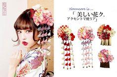 Violet Hairpin Hair Clip Tsumami zaiku Japanese for Hanfu Kimono Geisha Mo