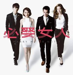 Marry Me, or Not? #tdrama