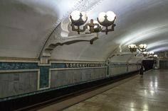 the metrostations of Tashkent