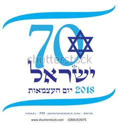 Israel 70 anniversary, Independence Day Hebrew translate Jewish holiday festive greeting poster, Jerusalem banner with Israeli flag, blue star, fireworks, vector modern design wallpaper 2018 celebrate