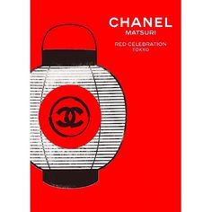"The beauty event ""CHANEL MATSURI"" hosted by CHANEL will be held at 3 venues in Japan: Tokyo, Kyoto and Hiroshima in 2018 autumn. The event is themed in traditional Japanese festival. Flyer Design, Logo Design, Graphic Design, Exibition Design, Store Signage, Japan Store, Japanese Festival, Japan Logo, Japan Design"