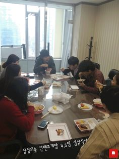 lunch time / Wednesday, January 30th, 2013