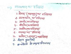 In pdf dbms hindi notes