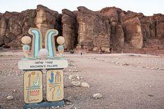 King Solomon's Pillars, Timna Park Israel
