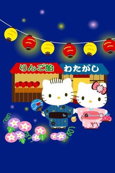 Hello kitty and Dear Daniel in festival