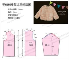 40 ideas sewing projects clothes jackets girl dolls for 2019 Baby Dress Patterns, Baby Clothes Patterns, Kids Patterns, Sewing Baby Clothes, Baby Sewing, Doll Clothes, Make Your Own Clothes, Sewing Dolls, Sewing For Kids