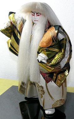 Japanese Kabuki White Lion doll, 1970's