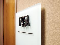Interior Room ID and ADA Signs | Produced and Installed in Chicago | Impact Signs