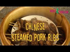 Chinese Steamed Pork Ribs with Black Bean Sauce. How to Make Dim Sum Pork Ribs Steamed Ribs - YouTube
