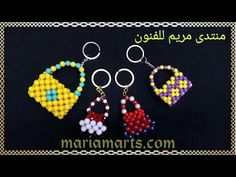How To Make Crystal Beads Keychain Beaded Crochet, Crochet Bags, Beaded Jewelry Patterns, Bead Patterns, How To Make Crystals, Backdrop Wedding, Diy Keychain, Mini Bags, Bead Weaving
