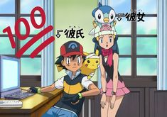 They look like they're posing for a photo (especially the first one! Pokemon People, Pokemon Ships, Cute Pokemon, Pokemon Stuff, Ash And Dawn, Pokemon Ash And Serena, Cute Sketches, Pokemon Comics, Cute Anime Wallpaper
