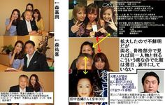 酒井法子押尾学事件の黒幕 やりすぎ都市伝説のピー音の人物 監視カメラに映り込んでいたのは?