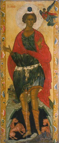 Пророк ДАНИИЛ – 41 фотография | ВКонтакте Даниил во рву львином Новгородский музей XVI в.