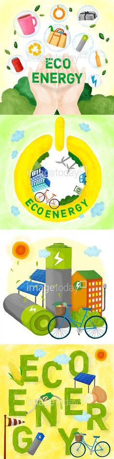 이미지투데이 일러스트 자연 환경 보전 보존 에너지 지킴 절약 그린 청정 대체에너지 백그라운드 친환경 페인터 나뭇잎 분리수거 신체 캔 통로이미지 tongroimages imagetoday illust illustration nature eco save green alternative energy backgournd painter leaf recycling body can