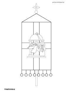 11 φύλλα εργασίας για τον Ευαγγελισμό της Θεοτόκου Home Decor, Decoration Home, Room Decor, Home Interior Design, Home Decoration, Interior Design