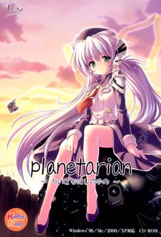 Our review Sekai Project's Planetarian ~the reverie of a little planet~ is Live! Read on below to find out what we thought of it!